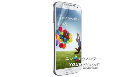 Samsung GALAXY S4 i9500 晶磨高光澤螢幕保護貼 螢幕貼(二入)