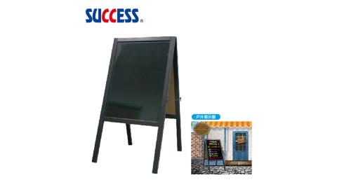 成功SUCCESS 落地式雙面木框彩繪板 020311