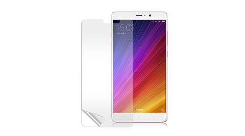 Monia Xiaomi 小米5s Plus 5.7吋 高透光亮面耐磨保護貼 保護膜