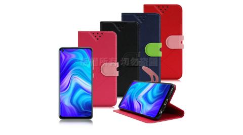 NISDA for Xiaomi 紅米 Note 9 風格磨砂支架皮套