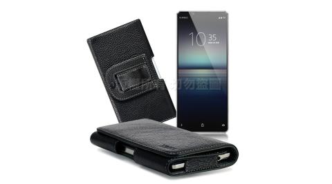 Xmart for Sony Xperia 1 II  麗緻真皮腰掛皮套
