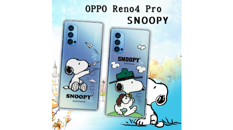 史努比/SNOOPY 正版授權 OPPO Reno4 Pro 5G 漸層彩繪空壓手機殼