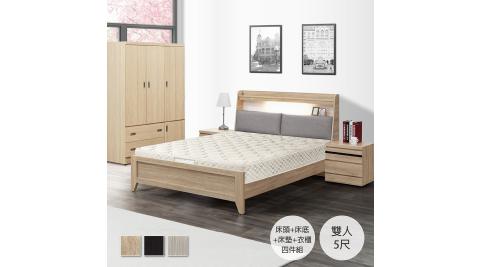 IHouse-宮崎 燈光插座床頭、田園風床底、日式護脊硬床、4X6尺簡約衣櫃 四件組 雙人5尺
