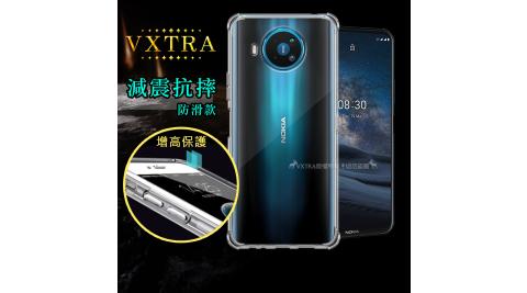 VXTRA Nokia 8.3 5G 減震防護空壓氣墊殼 防摔殼 手機殼