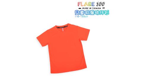 HODARLA FLARE 100 男女童裝吸濕排汗衫-T恤 短T 透氣 慢跑 路跑 螢光橘@3135906@