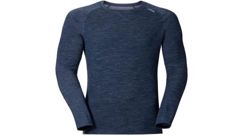 【ODLO】瑞士 男科技羊毛長袖保暖內衣 機能保暖型羊毛內衣 男款 - 麻海軍藍 110152-20227