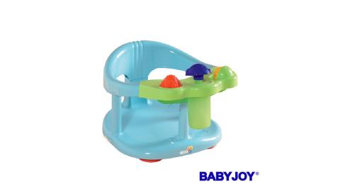 【BABYJOY】嬰童安全洗澡椅