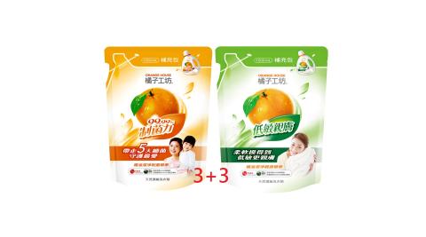 橘子工坊洗衣精(黃-制菌)補充包1500ml*3+(綠-親膚)1500ml*3入/箱