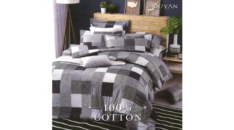 《DUYAN竹漾》台灣製100%精梳棉雙人加大六件式床罩組-和曦歲月