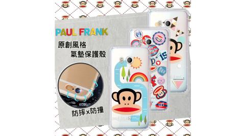 大嘴猴正版授權 HTC U11 原創風格 氣墊保護手機殼