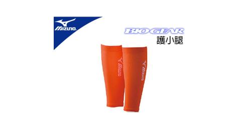 MIZUNO 日本製BIO-GEAR小腿套-慢跑 路跑 馬拉松 護腿套 護小腿 橘@A60BU-01054@