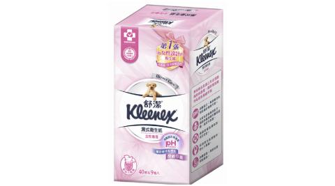 【舒潔】女性專用濕式衛生紙40抽x9包/箱