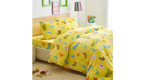 出清價|LAMINA 動物園 法蘭絨四件式被套床包組(雙人)