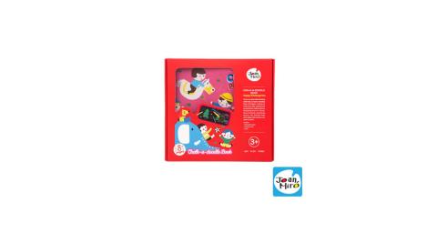【西班牙 JoanMiro 原創美玩】兒童便攜黑板-歡樂的幼兒園