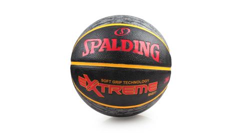 SPALDING SGT-RUBBER 籃球-7號球 NBA 斯伯丁 黑紅黃@SPA83500@