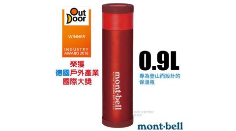 【日本 mont-bell】經典雙層不鏽鋼登山保溫瓶0.9L.保溫杯.單手杯.水壺.隨身杯/1124618 鮮紅