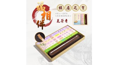 【JINKANG】花茶五味線香帶竹製線香座(DF-001)