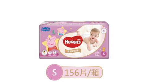 【好奇】裸感紙尿褲-佩佩豬款/S(52片x3包,共156片/箱)
