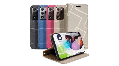 GENTEN for 三星 Samsung Galaxy Note 20 Ultra 極簡立方磁力手機皮套
