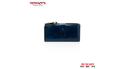 【vensers】小牛皮潮流個性皮夾(TC330202寶藍長夾)