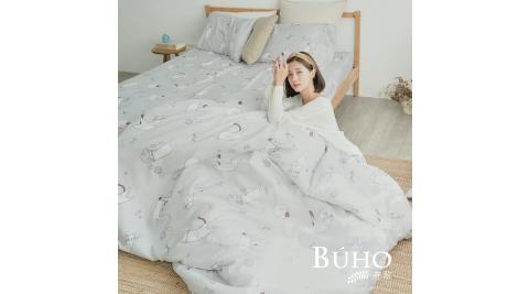 BUHO《喵星踩踩》單人床包+雙人薄被套三件組