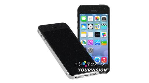 iPhone 5s 5c 魔幻鑽石螢幕保護貼 螢幕貼