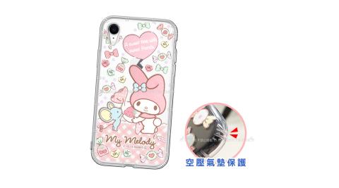 三麗鷗授權 My Melody美樂蒂 iPhone XR 6.1吋 愛心空壓手機殼(草莓) 有吊飾孔
