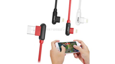 HANG iPhone 8/7/6s Lightning 8pin 3A 90度彎頭快速傳輸充電線(1M)