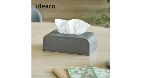 【日本 ideaco】圓角磚砂岩面紙盒