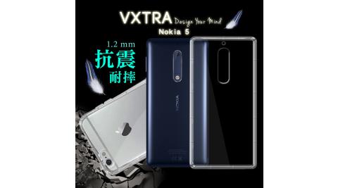VXTRA Nokia 5 5.2 吋 防摔抗震氣墊保護殼 手機殼