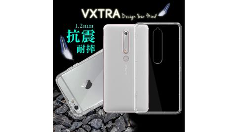 VXTRA 全新Nokia 6 (2018) / Nokia 6.1 防摔氣墊保護殼