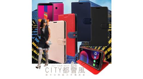 CITY都會風 Samsung Galaxy J4+ / J4 Plus 插卡立架磁力手機皮套 有吊飾孔