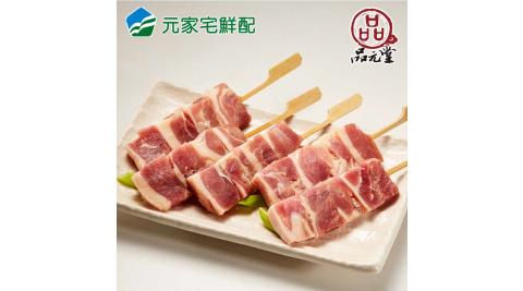 品元堂鴨肉串8串6包組(280g/包)