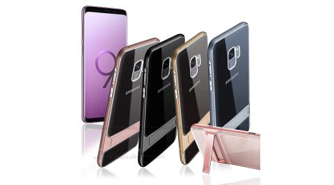 VXTRA 三星 Samsung Galaxy S9 晶透支架保護殼 手機殼 有吊飾孔