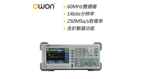 OWON 60MHz雙通道信號產生器 AG2062F