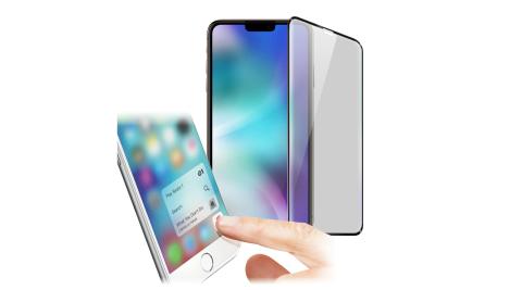 Xmart for iPhone 11 Pro 5.8吋 防指紋0.33mm霧面滿版玻璃保護貼-黑色