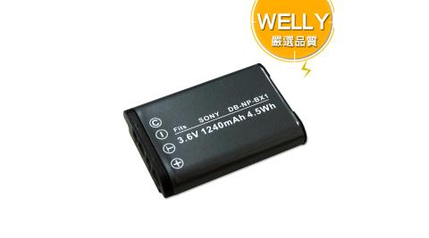 WELLY SONY NP-BX1 / NPBX1 高容量防爆相機鋰電池 WX300 DSC-HX60V HX400V WX350 RX100III