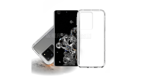 Xmart for 三星 Samsung Galaxy S20 Ultra 加強四角防護防摔空壓氣墊殼
