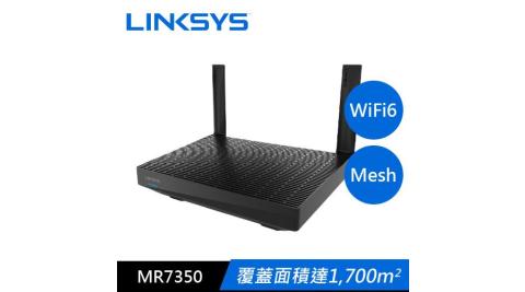 Linksys 雙頻 MR7350 MAX-STREAM Mesh WiFi6 路由器(AX1800)