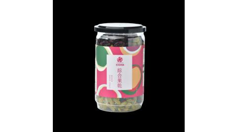 堅果樂園-綜合果乾