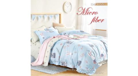 《DUYAN 竹漾》台灣製天絲絨雙人四件式舖棉兩用被床包組- 夢遊仙境