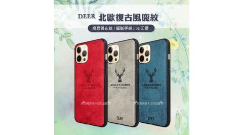 DEER iPhone 12 Pro Max 6.7吋 北歐復古風 鹿紋手機殼 保護殼 有吊飾孔
