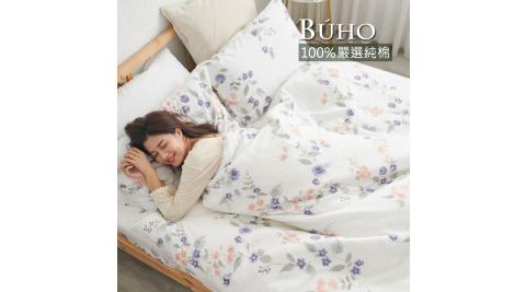 BUHO《沐花絲縷》天然嚴選純棉單人二件式床包組