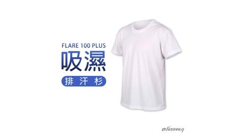 HODARLA FLARE 100 PLUS 男女吸濕排汗衫-短T 短袖T恤 台灣製 白@3153702@