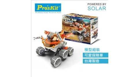 ProsKit 寶工科學玩具 GE-684  太陽能探險車