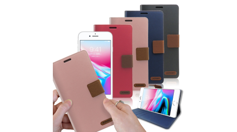 Xmart for iPhone SE2/iPhone 8 /iPhone 7 時尚浪漫風支架皮套