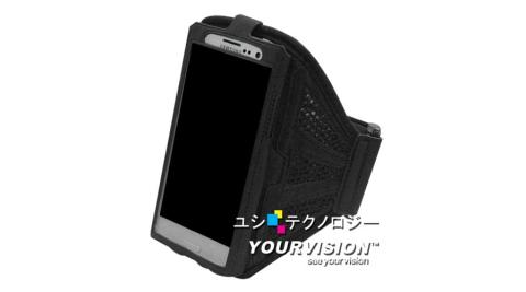 Samsung GALAXY S3 i9300 運動防護臂套