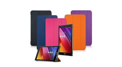 VXTRA ASUS ZenPad C 7.0 Z170CX / Z170CG / Z170C 經典皮紋超薄三折保護套