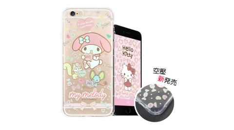 三麗鷗授權My Melody美樂蒂 iPhone 7/iPhone 8 4.7吋 氣墊空壓殼(糖果) 有吊飾孔
