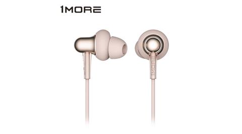 【1MORE】E1025 Stylish 雙動圈入耳式耳機 (金)